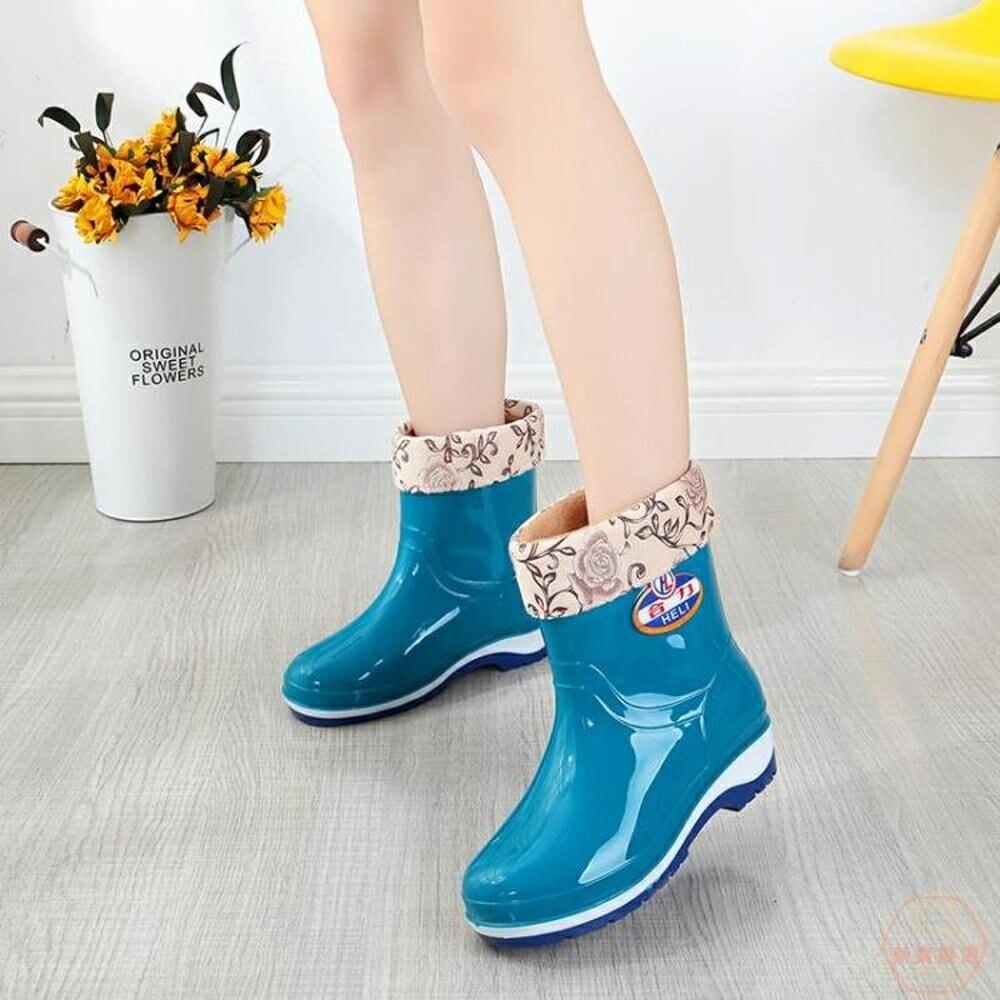 雨鞋 四季雨鞋女短筒成人加絨雨靴時尚防水鞋女士防滑中筒膠鞋套鞋保暖【全館82折】