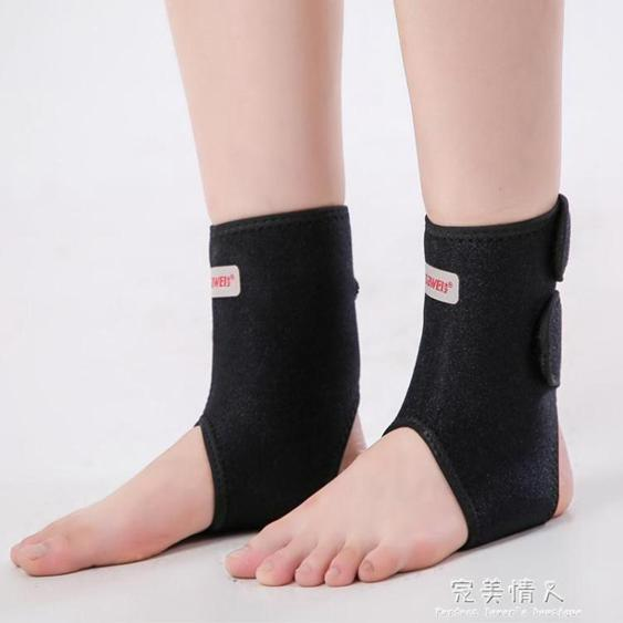 【免運】護踝自發熱腳腕脖子固定康復運動扭傷男女腳踝防寒關節保護套 完美