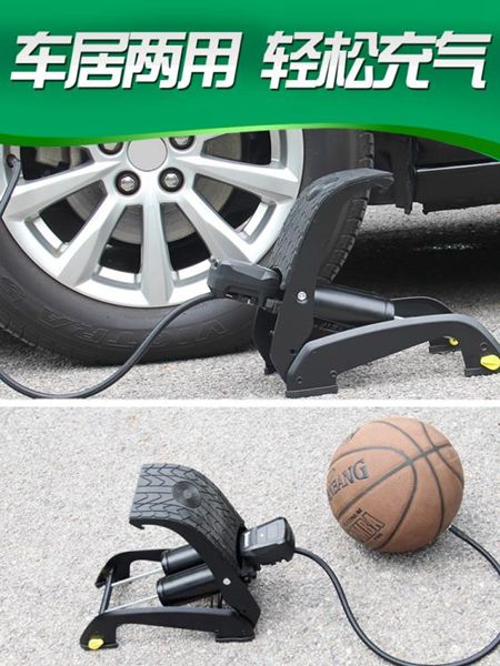 無線充氣泵 車載充氣泵無線汽車輪胎打氣筒雙缸小轎車多功能車用打氣棒