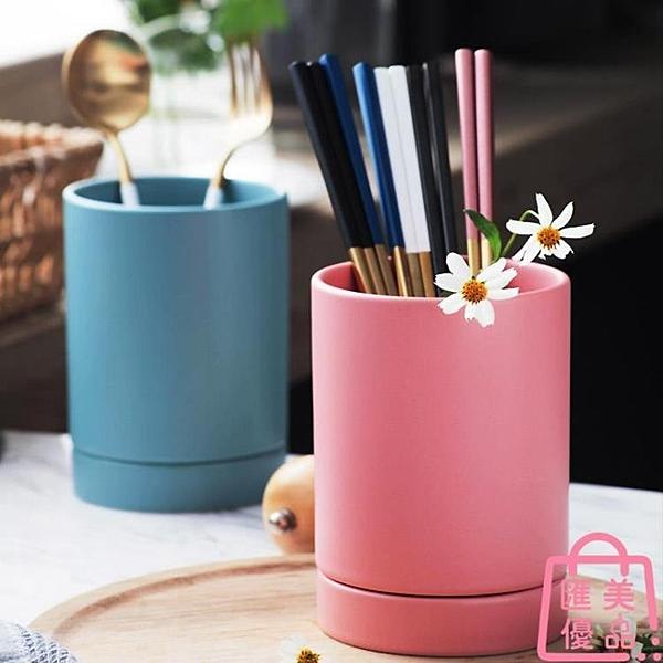 北歐筷子簍置物架籠家用收納盒架廚房瀝水餐具陶瓷【匯美優品】