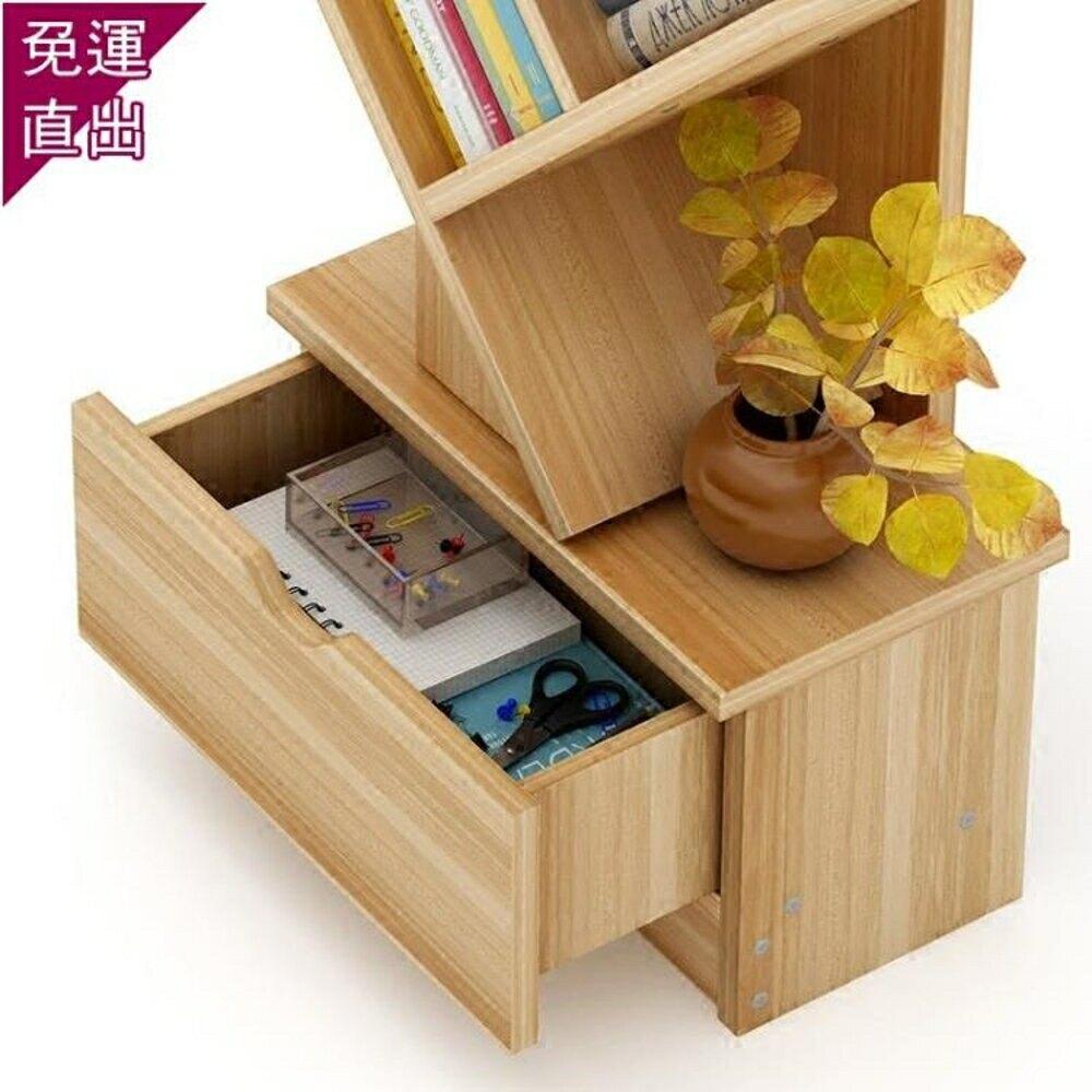 書架 落地簡約現代置物架書柜落地書架小書柜創意簡易架子