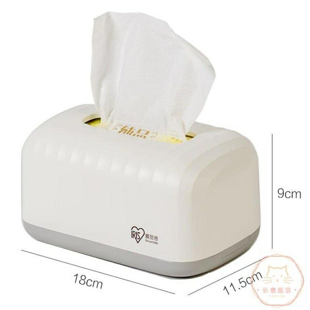 紙巾盒 簡約抽紙盒子家用客廳衛生間桌面餐巾裝紙巾 收納盒【全館82折】