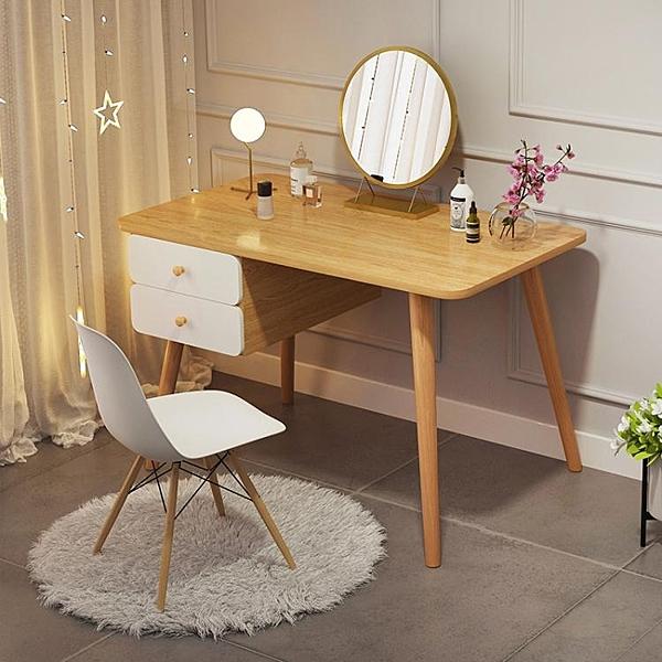 化妝桌 梳妝台臥室現代簡約網紅小型化妝台小戶型多功能簡易單人化妝桌子