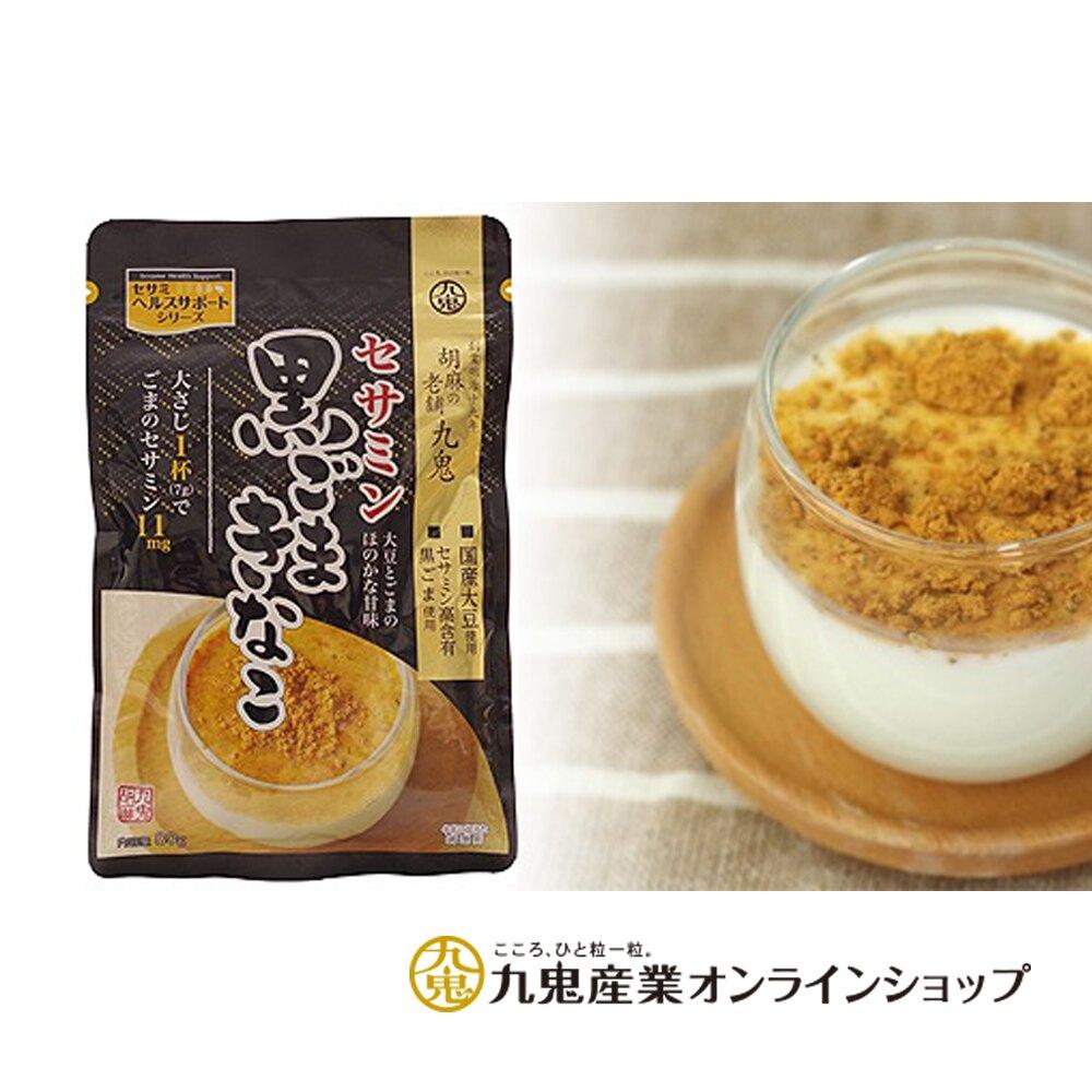 日本九鬼-黃豆芝麻粉_80g【漾媽咪快樂購】