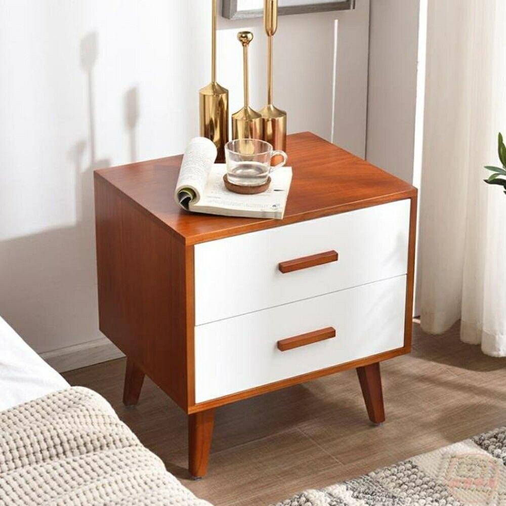 床頭櫃 實木北歐床頭櫃胡桃色日式床頭櫃簡約現代儲物櫃臥室收納櫃床邊櫃【全館82折】