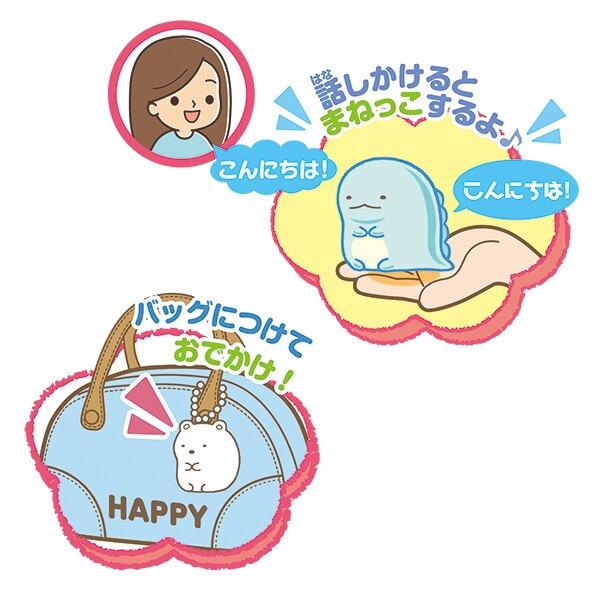 【角落生物 回聲娃娃】角落生物 回聲娃娃 吊飾 日本正版 該該貝比日本精品