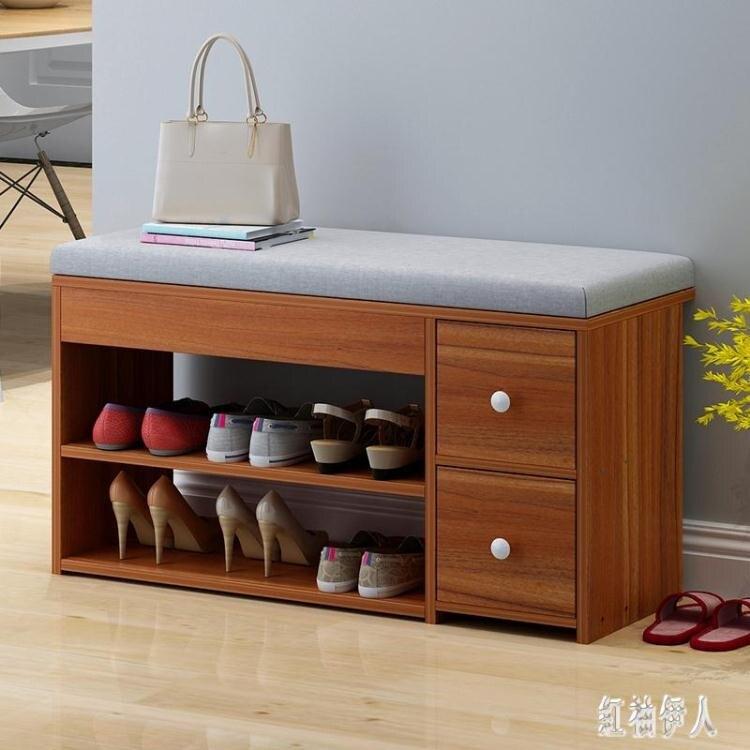 換鞋凳簡約現代儲物凳家用鞋柜矮凳子創意收納沙發凳小鞋架  PA7695』
