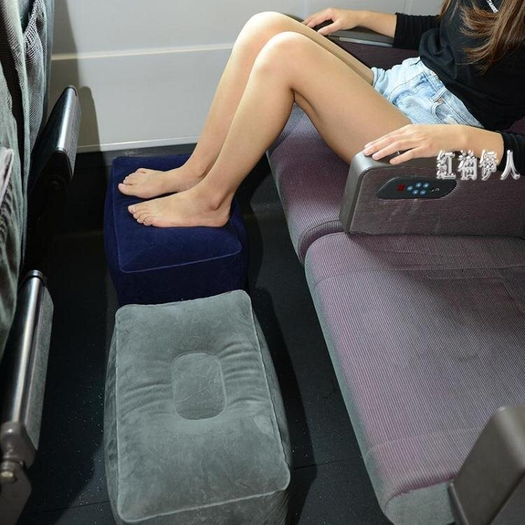 2019新款旅行充氣腳墊便攜飛機足踏必備睡覺坐火車汽車硬座擱腳放腳凳 PA1091』