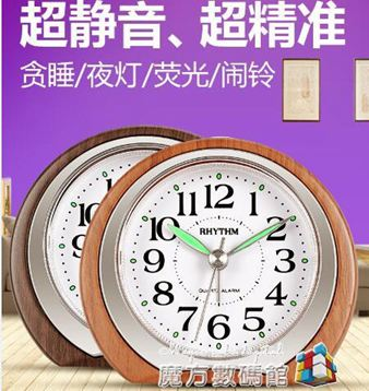 日本麗聲創意個性時鐘小學生用床頭夜光靜音兒童懶人聲音超大鬧鐘