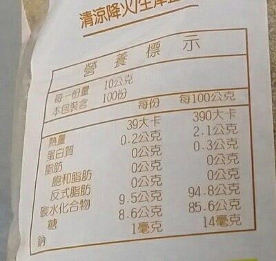 FP 黑糖(1.0kg) [大買家]