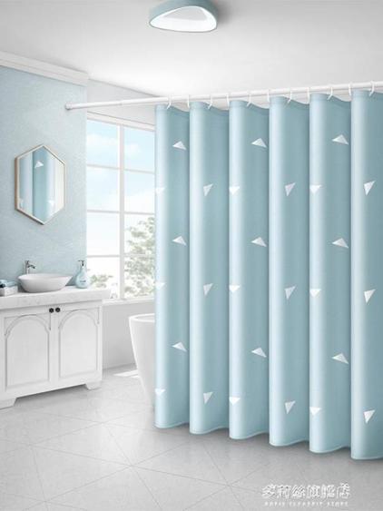 浴簾-北歐洗澡間淋浴防水浴簾衛生間隔斷擋水布浴室窗簾免打孔套裝