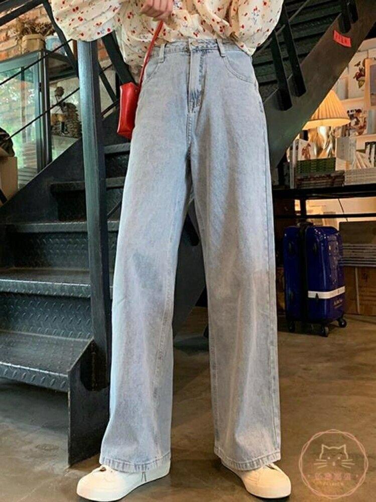 寬褲 春季2020新款寬鬆高腰淺色垂感寬管褲直筒褲子矮個子牛仔褲顯瘦女【全館82折】