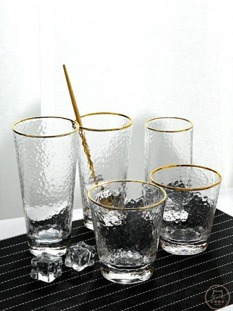 茶杯 墨色金邊創意錘目紋玻璃杯子家用喝水杯啤酒杯茶杯透明果汁飲料杯【全館82折】