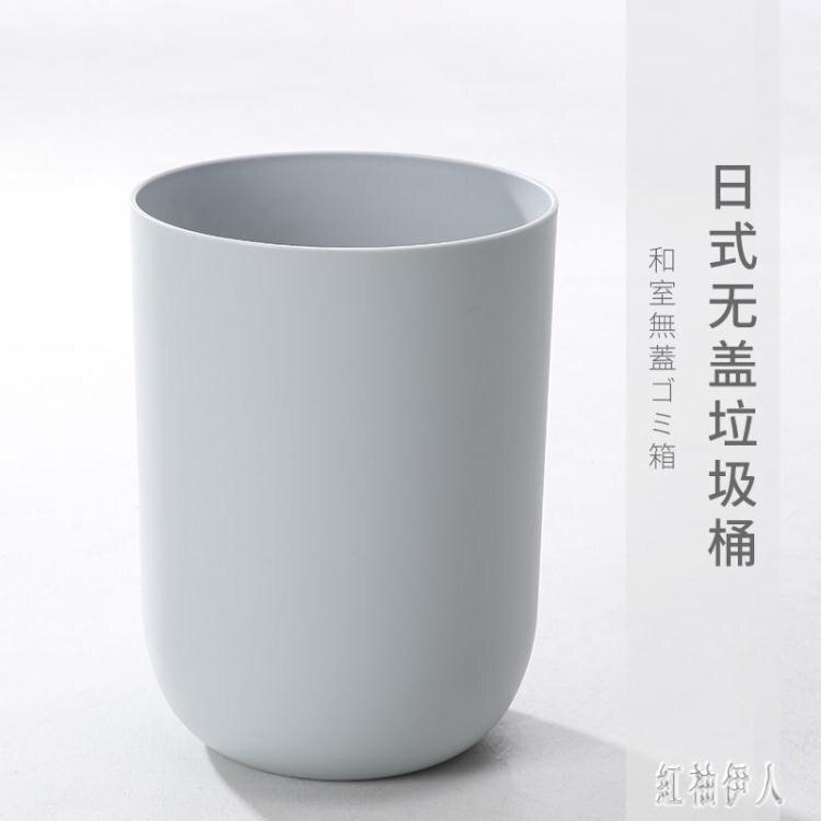 日式創意時尚多功能無蓋垃圾桶家用客廳臥室衛生間辦公室廚房大號垃圾桶 PA475