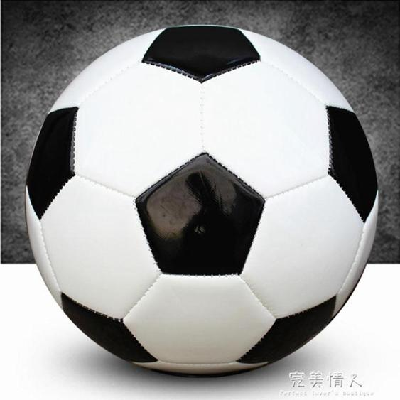 【免運】3號四4號兒童足球腳感青少年小學生中考成人5號訓練比賽 完美