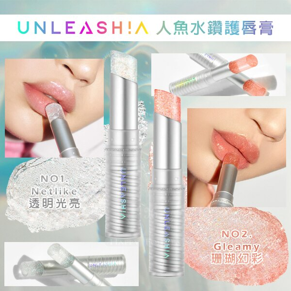 韓國 UNLEASHIA 人魚水鑽護唇膏