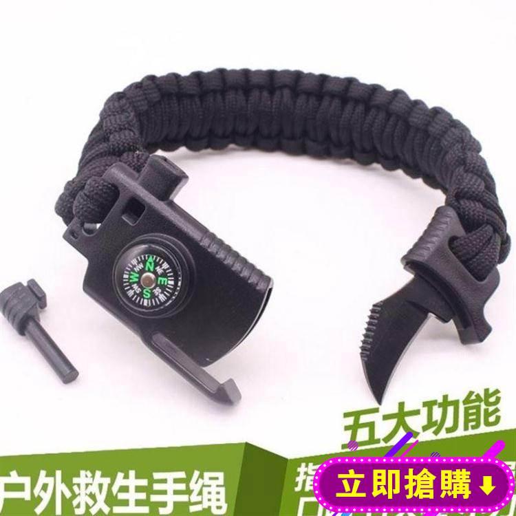荒野求生戶外指針求生手環多功能手錶戰術手繩野外生存手? 【快速出貨】