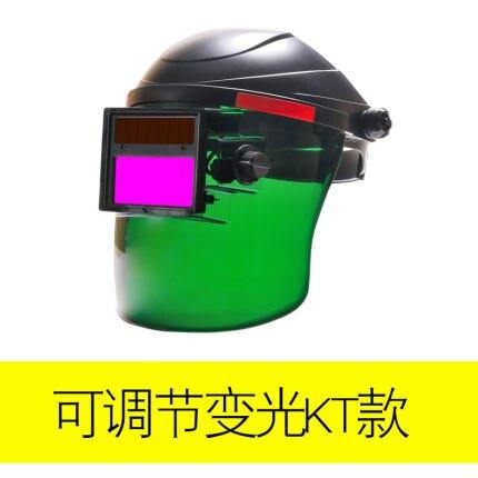 電焊面罩 自動變光頭戴式輕便防烤臉部專用全臉氬弧焊燒焊工焊帽『J5410』