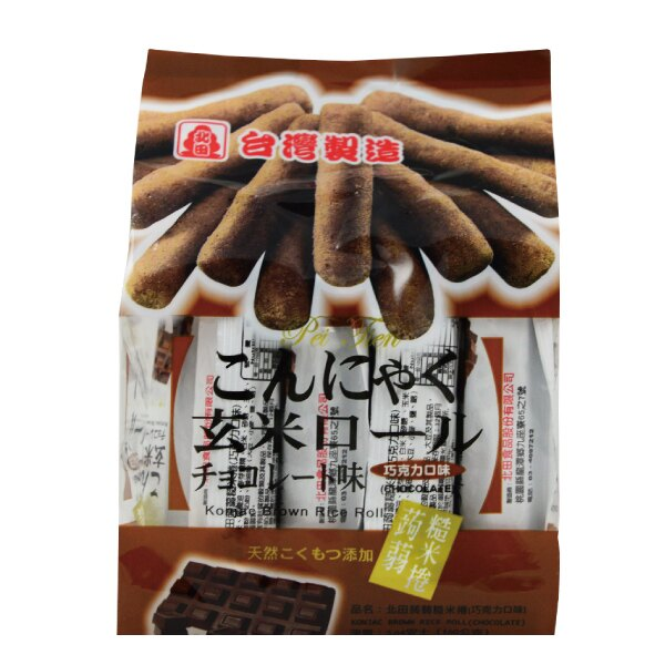 北田蒟蒻糙米捲(巧克力)【杏一】