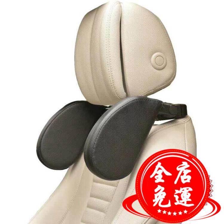 側睡枕汽車座椅頭枕車載睡覺神器副駕護頸枕一對車上枕頭頸椎枕車用靠枕 YXS