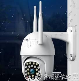 監控攝影機4G變焦球機wifi無線攝像頭監控器室外高清套裝夜視家用手機遠程LX  新品