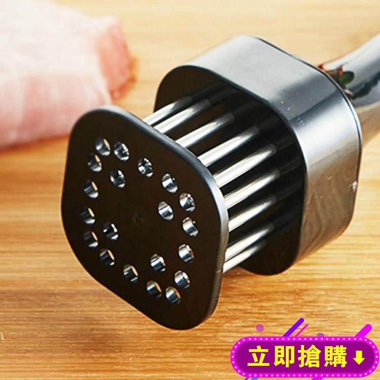 不銹鋼敲肉錘鬆肉針圓形嫩肉器牛排斷筋刀廚房工具 【快速出貨】