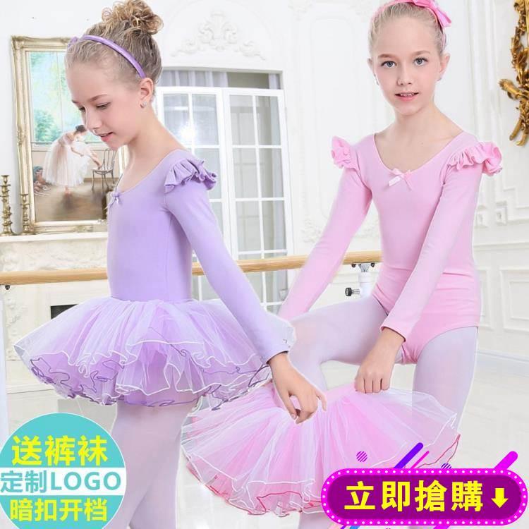 兒童中國舞蹈服女童練功服長短袖考級幼兒芭蕾舞蓬蓬裙演出服 【快速出貨】