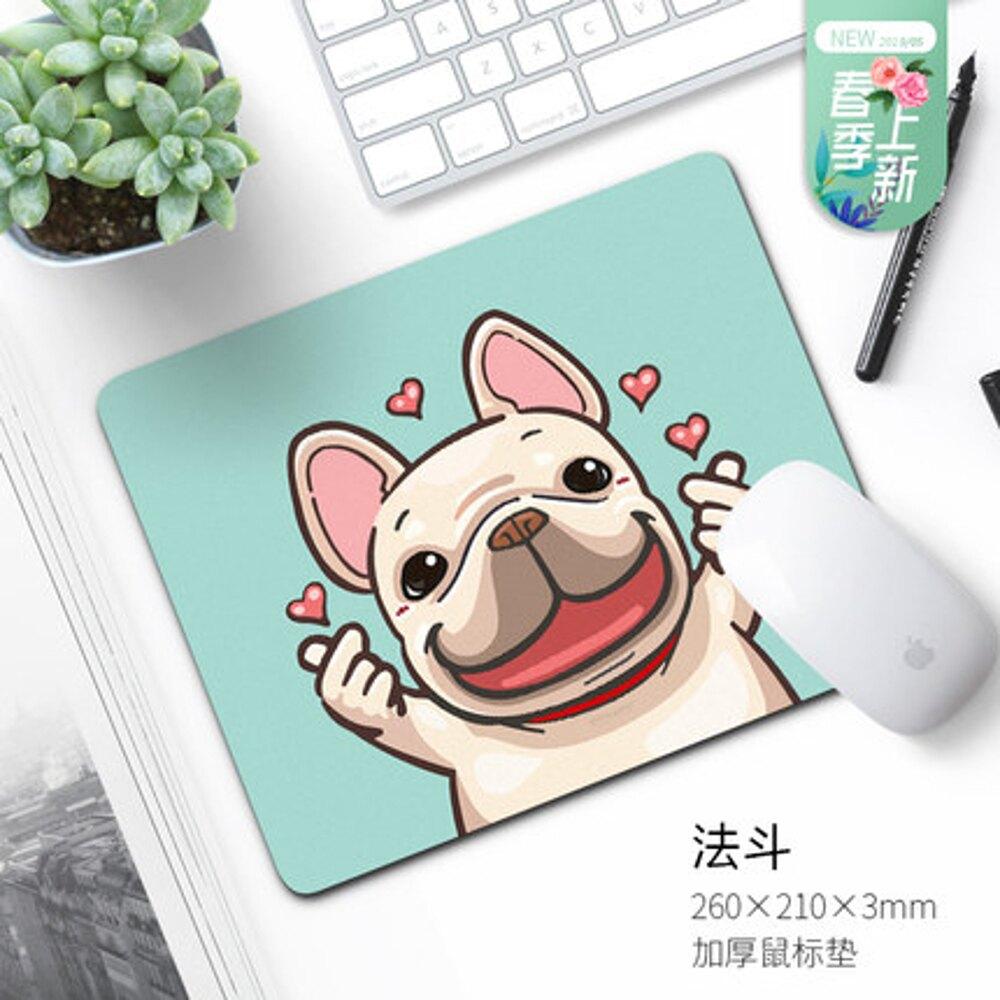 滑鼠墊 玩途滑鼠墊可愛女生卡通動漫小號加厚小清新廣告電腦桌墊