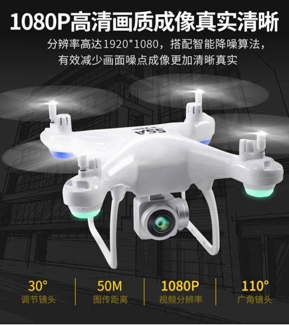 迷你無人機小飛機小型男孩充電遙控飛機小學生四軸飛行器兒童玩具- 秋冬新品特惠