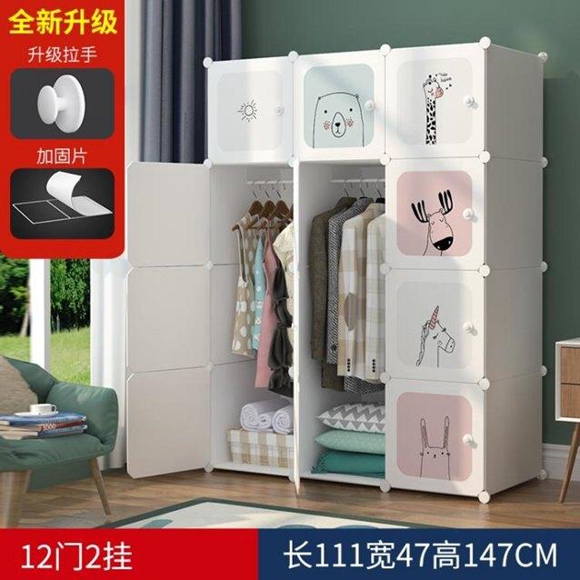衣柜兒童簡易布衣柜網紅嬰兒出租房用寶寶衣櫥組裝多功能收納柜子 秋冬新品特惠