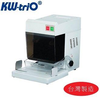 KW 全自動電動 雙孔 打孔機 台灣製 /台 95B7