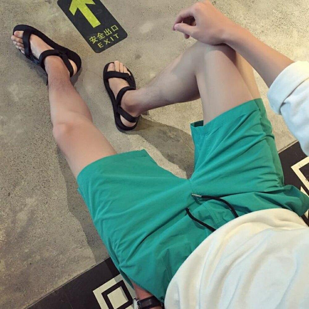 短褲 夏季男士休閒短褲男寬鬆潮流沙灘男褲青年百搭直筒五分褲子中褲【全館82折】