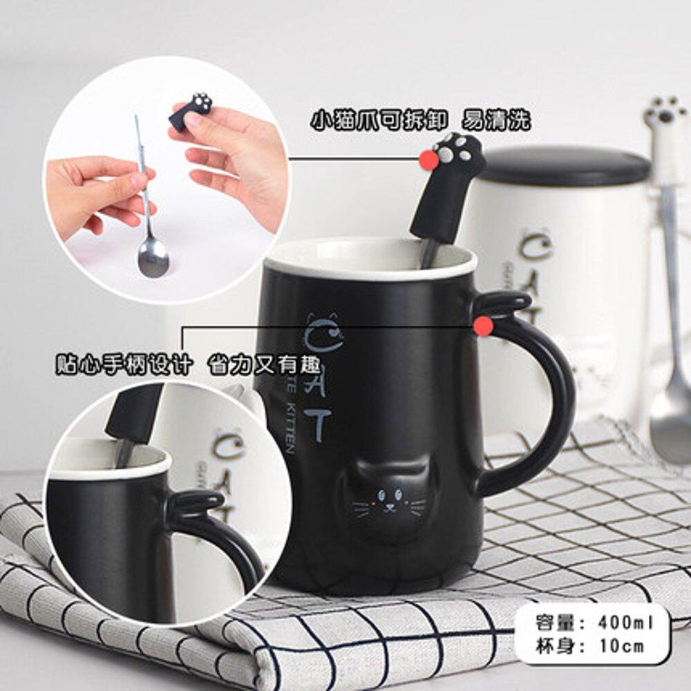 馬克杯 可愛超萌杯子陶瓷少女心創意個性咖啡杯潮流家用水杯馬克杯帶蓋勺