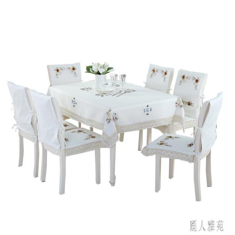 簡約現代餐桌桌布餐椅套餐椅墊椅套椅墊套裝家用茶幾圓桌方桌布藝HX2536【麗人雅苑】