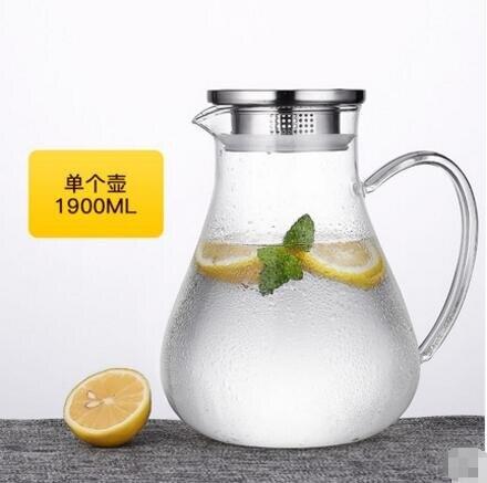 耐熱冷水壺玻璃家用大容量耐高溫防爆涼白開水杯大號果汁瓶冰水壺