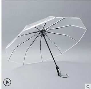 雨傘全自動透明雨傘女折疊白色的塑料三折傘個性男士小清新學生網