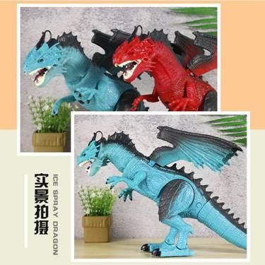 玩具遙控電動恐龍玩具仿真動物噴火機器人會走路的霸王龍男孩兒童玩具 YXS