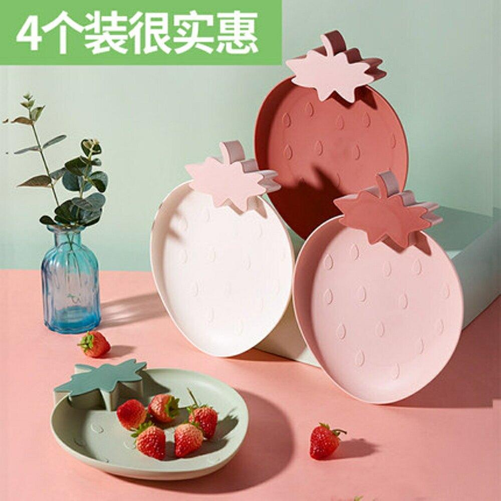 零食盤 水果盤塑料北歐水果盤家用客廳現代創意瓜子干果茶幾果盆過年零食糖果盒【全館82折】