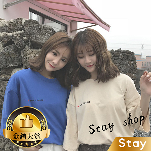 【Stay】韓版簡約中長款字母短袖上衣 短袖上衣 短袖t恤 女裝 顯瘦上衣 衣服 寬鬆上衣 素T【T252】