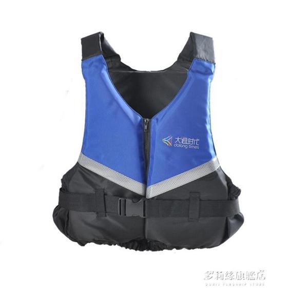 便攜拉鏈成人兒童專業游泳救生衣浮力輕便薄漂流浮潛男女背心馬甲 【2020樂天雙12購物節】