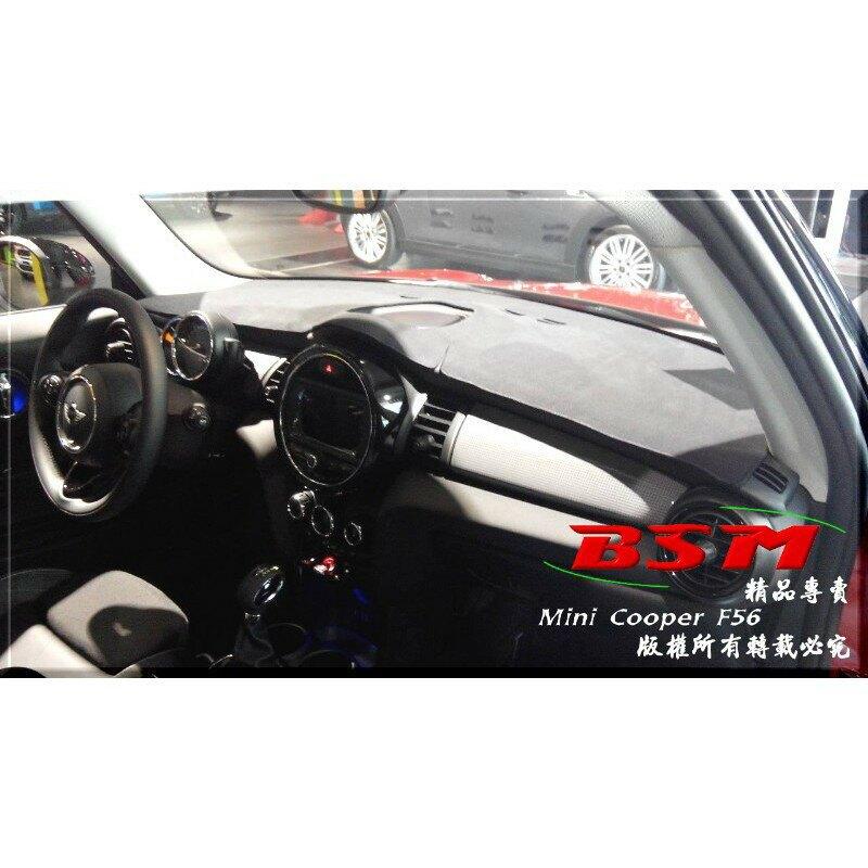 BSM|專用仿麂皮避光墊|Mini Clubman R55 F54 JCW