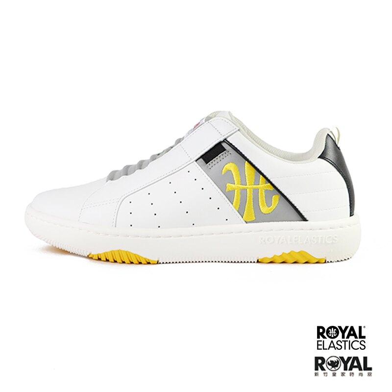 Royal Elastics Manhood 休閒運動鞋 男款 NO.B1509