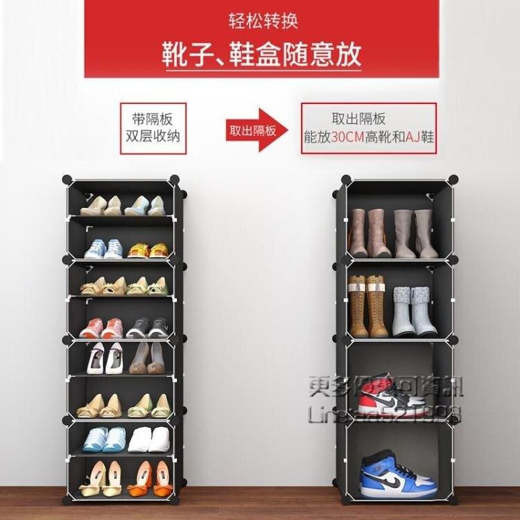 簡易門口透明鞋盒20個裝aj鞋櫃家用抽屜式省空間放鞋架子收納神器  新年鉅惠 台灣現貨