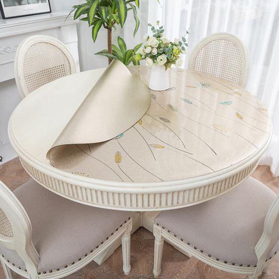 北歐不透明圓桌桌布防水防油防燙免洗圓形桌墊家用pvc圓桌墊