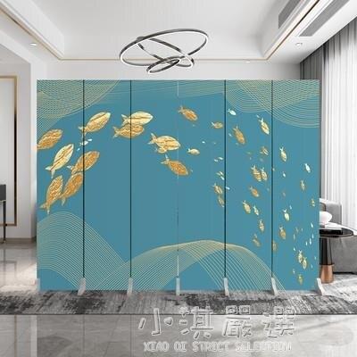 北歐簡約現代屏風隔斷公司裝飾墻客廳臥室遮擋家用折疊移動折屏CY 618推薦爆款 618推薦爆款