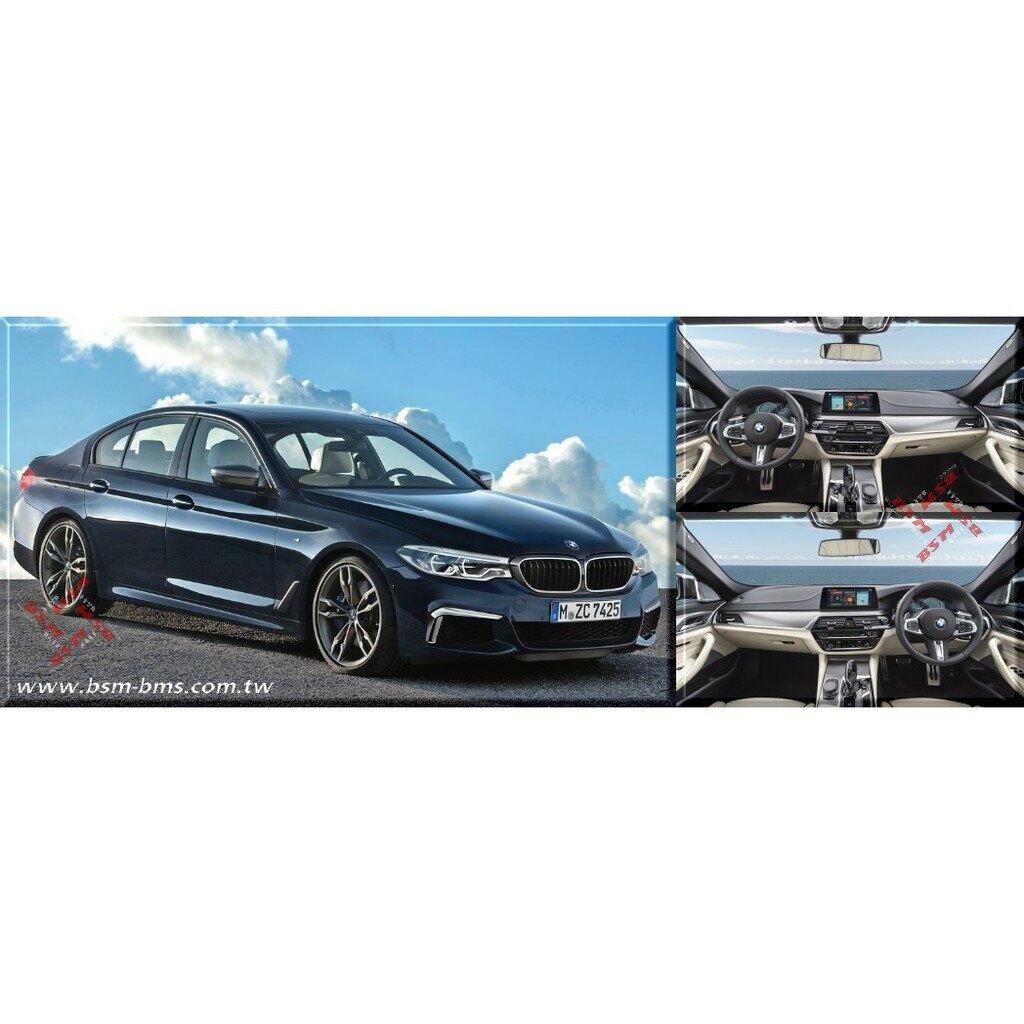BSM|專用仿麂皮避光墊|BMW G30 G31 E60 E61 520 525 528 530 540 M-power
