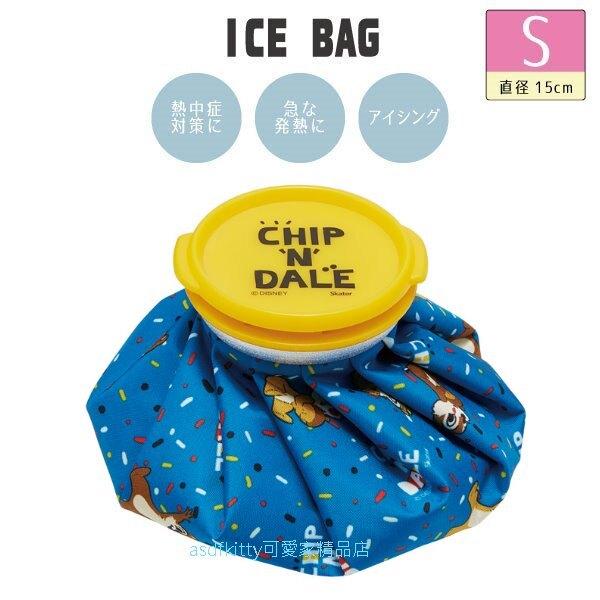asdfkitty*迪士尼奇奇蒂蒂冰敷袋-S號 可當保冷劑-日本正版商品