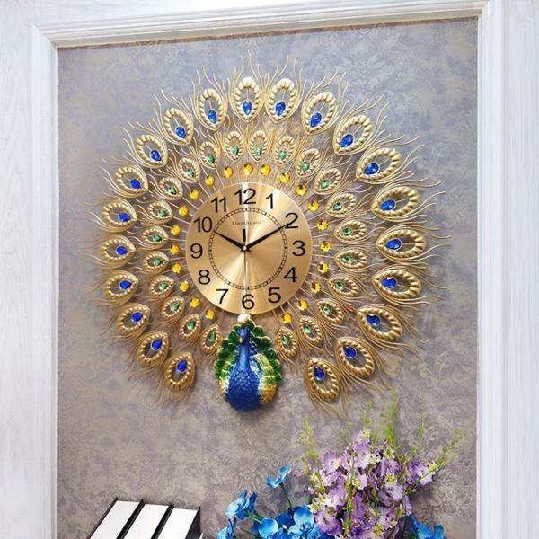 客廳個性創意時尚家用表現代簡約石英鐘歐式靜音時鐘