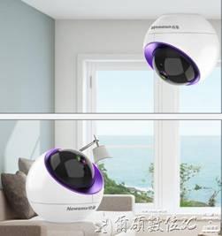 監控攝影機紐曼無線攝像頭WiFi網絡手機遠程家用高清夜視室內室外監控器套裝LX  新品