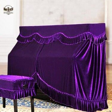 免運 鋼琴罩 猛士高檔鋼琴罩全罩半罩加厚金絲絨布歐式防塵罩現代簡約鋼琴凳套-韓國時尚週